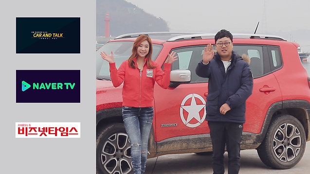 [CAR AND TALK SEASON 2] Epi. 1 - 지프 레니게이드