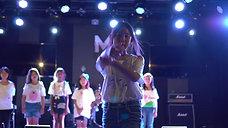 GIA Summer Concert 2016