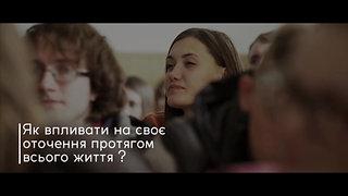 Промо_INFINITY'18