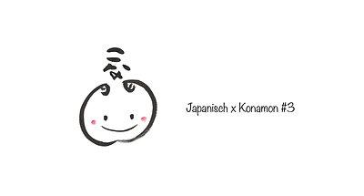 Japanisch x Konamon  #3