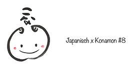 Japanisch x Konamon #8
