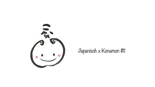 Japanisch x Konamon #11