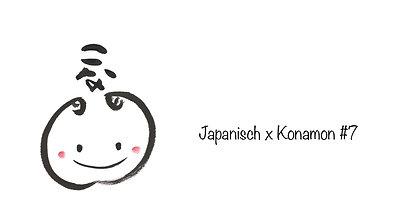 Japanisch x Konamon  #7