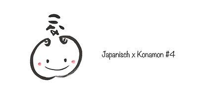 Japanisch x Konamon  #4