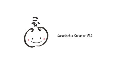 Japanisch x Konamon #12