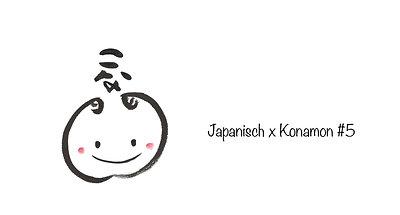 Japanisch x Konamon  #5