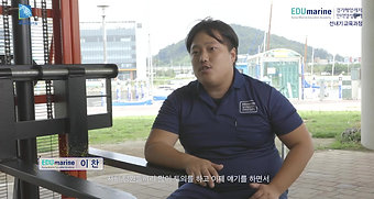 Gyeonggi EDUmarine_선내기