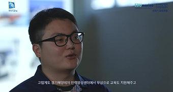 Gyeonggi EDUmarine_선외기