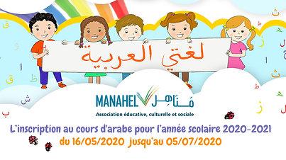 manahelassociation.com