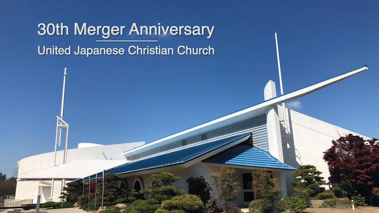30th Merger Anniversary