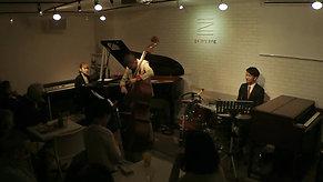 <フル動画>中山瞳Trio w/光岡尚紀&引田裕路 @ gallery zing
