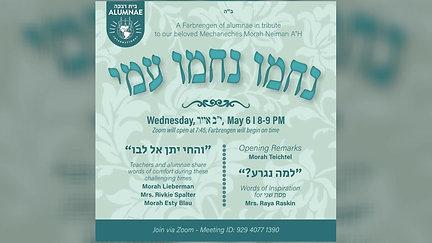 Farbrengen for Morah Neiman AH, Yud Beis Iyar 5780