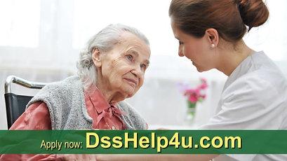 DSS Hiring Video