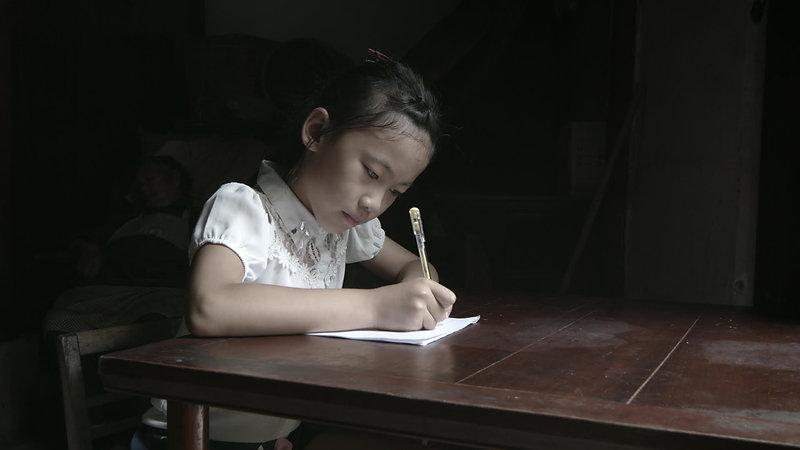 """Liu Shou (Left Behind Children)"""