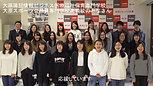 ブルークローバー・キャンペーン2017(PCEC-Japan)