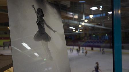 Objectif sur glace