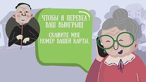 Ролик_№4