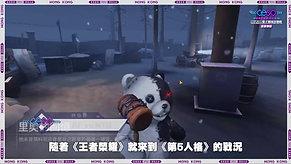 智競未來2020粵港澳電子競技公開賽香港賽區 - 第二週賽事週報