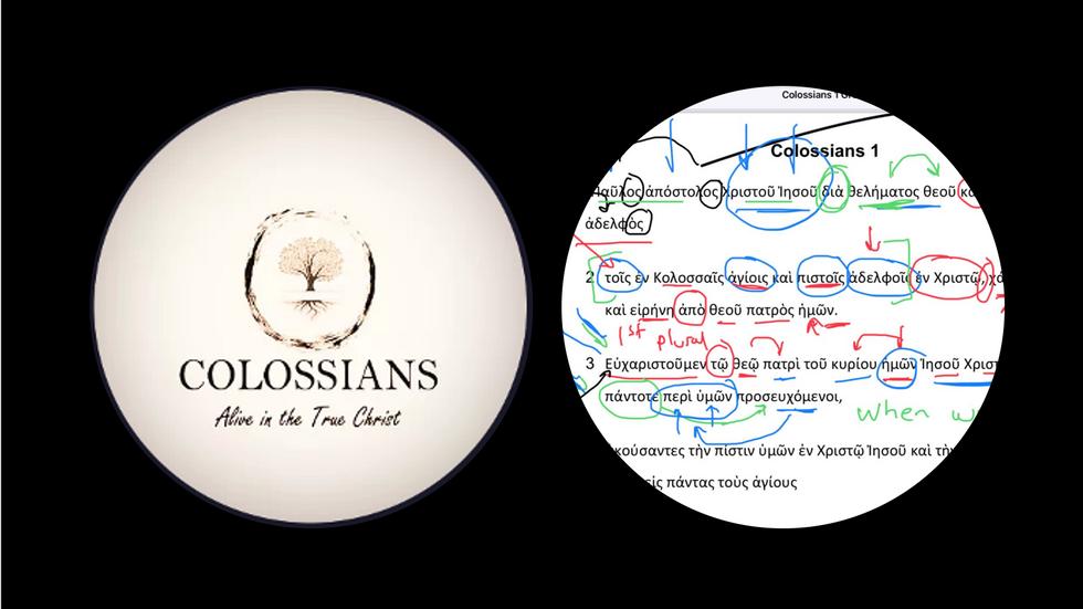 4. Colossians 1.15-17