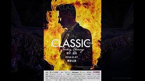 《JACKY CHEUNG A CLASSIC TOUR》in Tokyo (Saitama Super Arena)