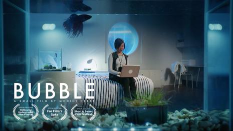 BUBBLE trailer