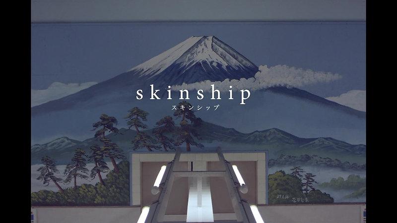 Skinship Trailer