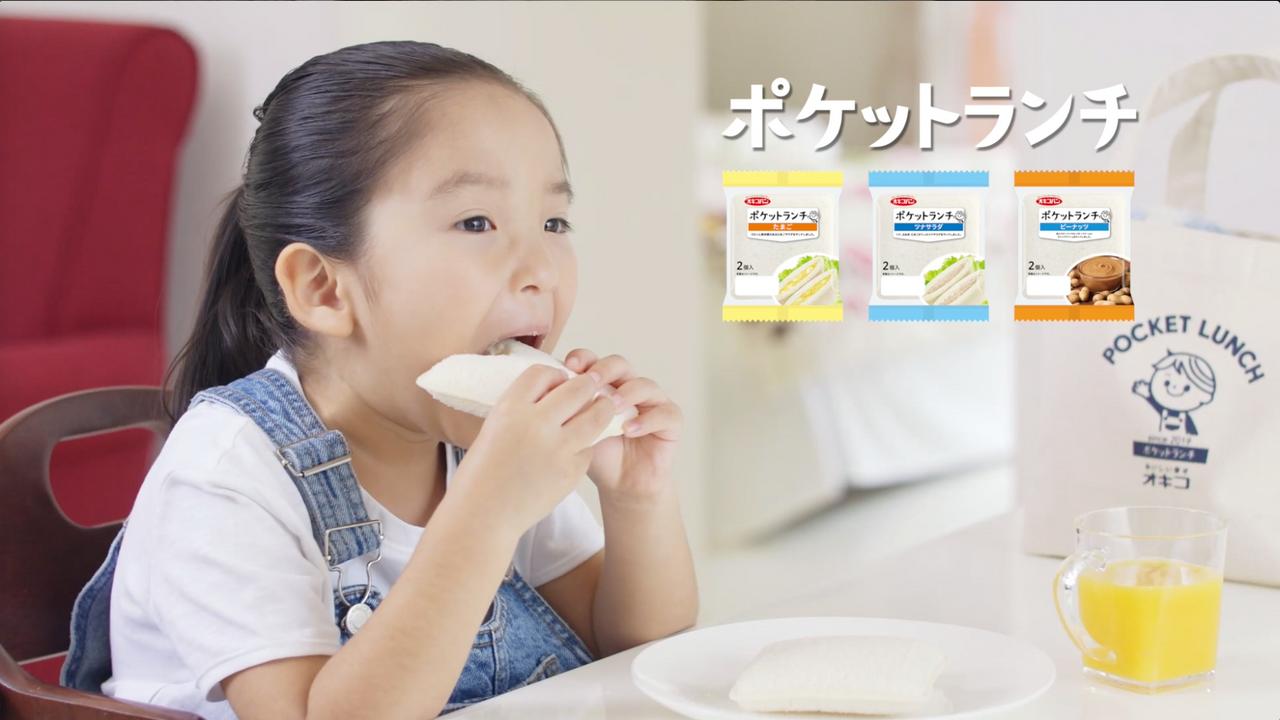 オキコ ポケットランチTV-CM