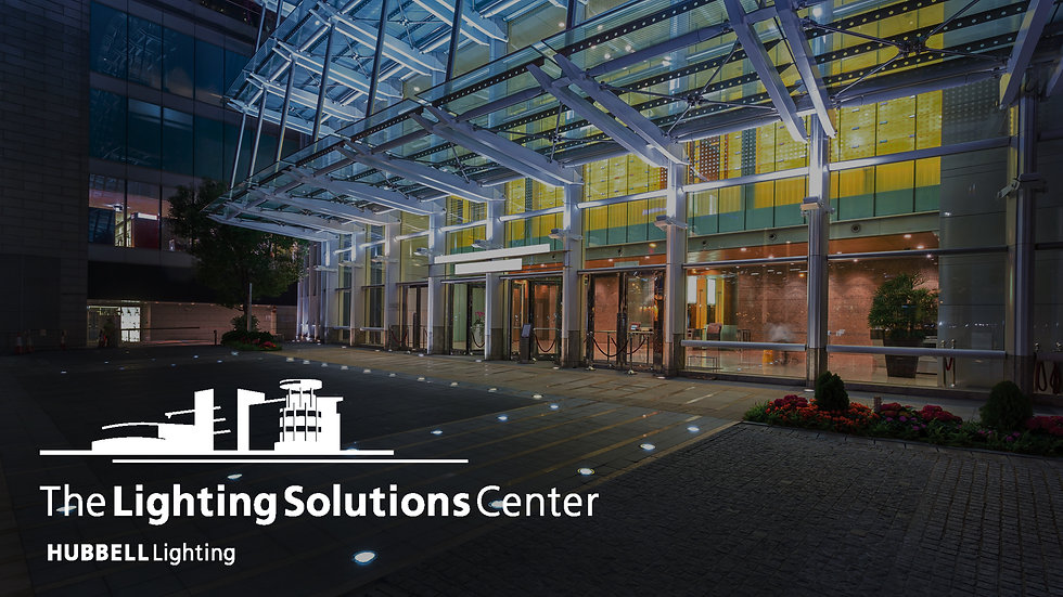 Hubbell Lighting Solutions Center