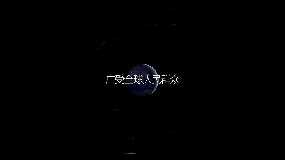 16_NEVS big news teaser