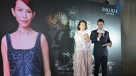 Sikirie Launch with Ada Choi (蔡少芬) - Jia HE Production
