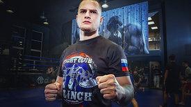 Гилёв Александр - тренер по тайскому боксу