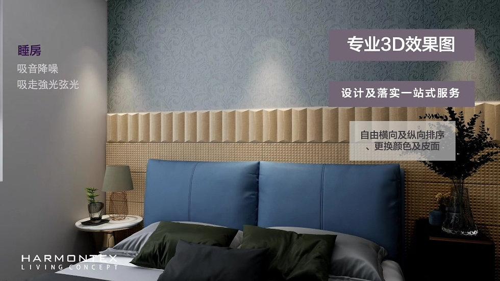 皮磚产品系列(中文)cropped