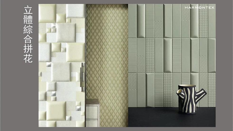 装饰墙的装饰种类