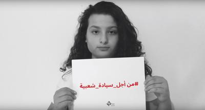 1 NOVEMBRE 2019 🇩🇿 : فلنكن ملايين من أجل جزائر حرة ديمقراطية
