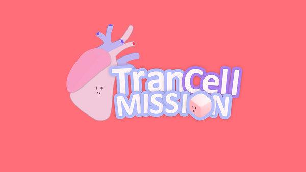 TranCellMission
