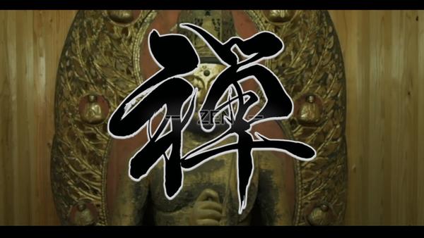 チャンネル龍見寺