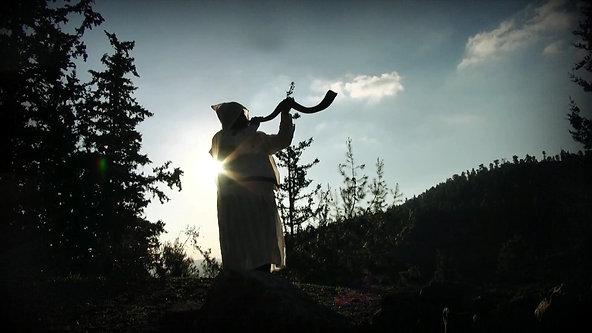 SONNERIE DU CHOFAR - Tikoun Halamed