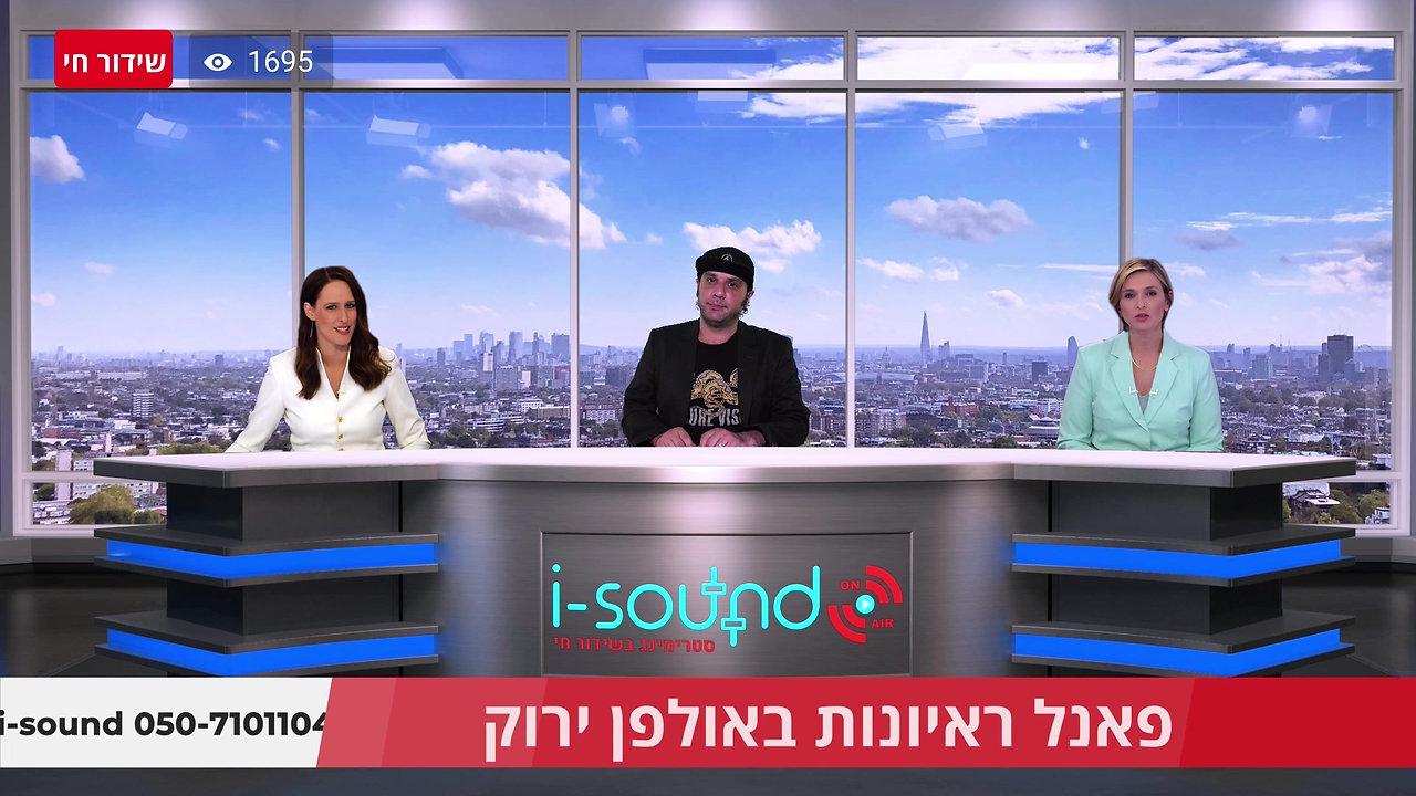 חברת הפקה לשידורים בלייב