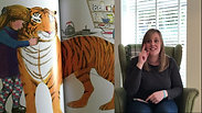 The Tiger that came to tea by Judith Kerr