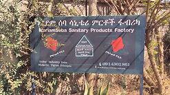 Mariam Seba Sanitary Products Factory