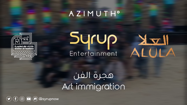 Syrup - Azimuth Festival Al-Ula