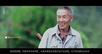 The Origin of Tou Dao Tang