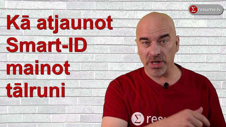 Smart ID pamācības