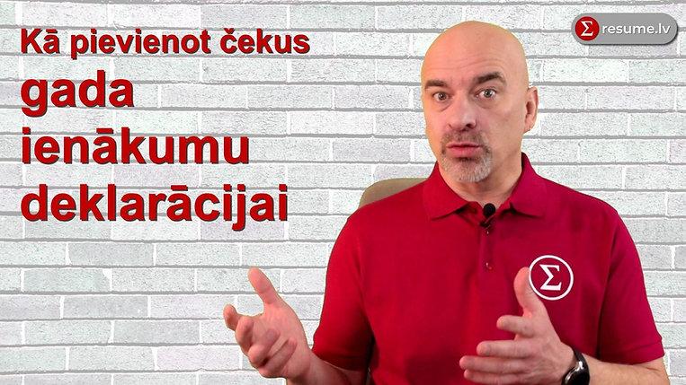 Noderīgi Latvijas e-pārvaldes instrumenti