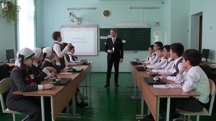 Конкурсный урок в г.Грозный