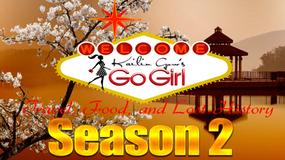 Kailin Gow's Go Girl Season 2 Episode 1 - Taiwan Part 1
