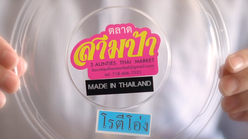 3 Aunties Thai Market - Made in Thailand