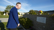 Visiting Stan Laurel's Grave on the 54th anniversary of his death