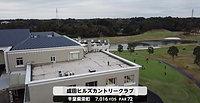 ニトリエキシビジョンコース紹介