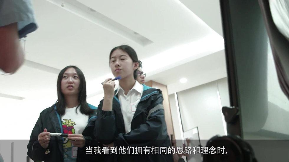 PBI Global Student Summit - Suzhou, China 2018